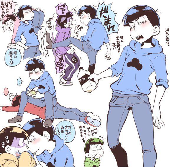 Osomatsu nii-san đã bị hạ :v