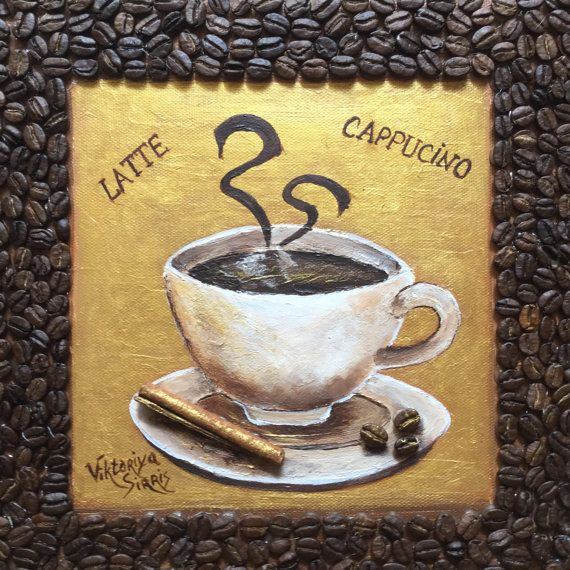 Coffee painting 3D Mixed Media Cup Of Coffee by Viktoriyasshop