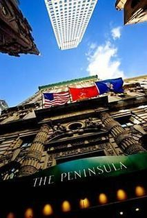 Peninsula New York Hotel http://www.huno.com/hotel/peninsula-new-york-240716