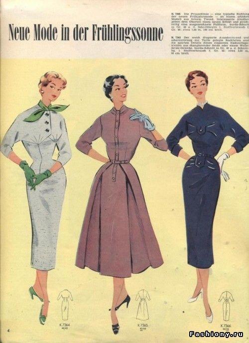 Крой 1954-1957 или мода 50-х