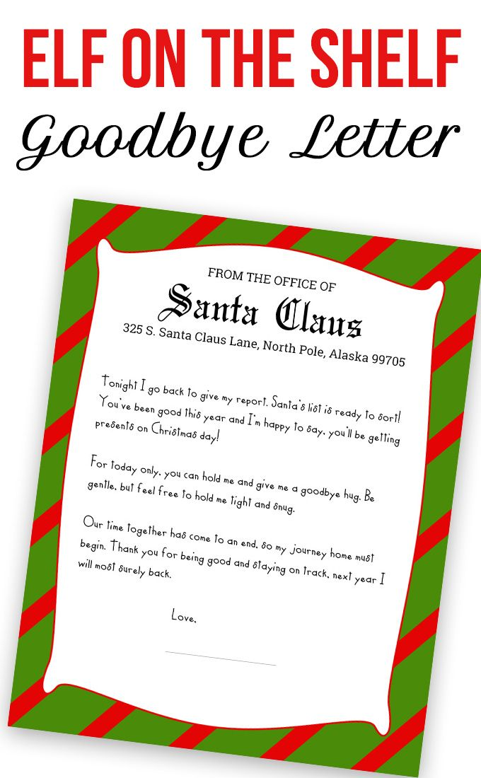 Effortless image pertaining to elf on shelf letter printable