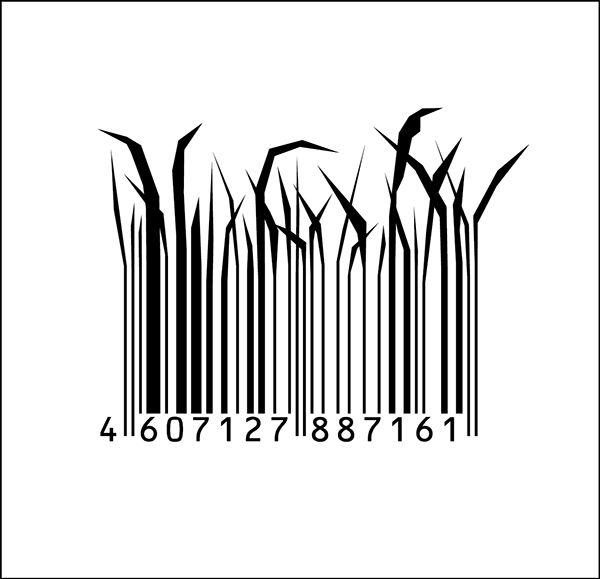 437 best barcode art images on pinterest barcode art barcode rh pinterest com