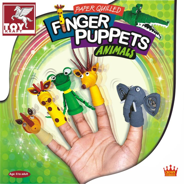 Paper Quilled Finger Puppets Animals