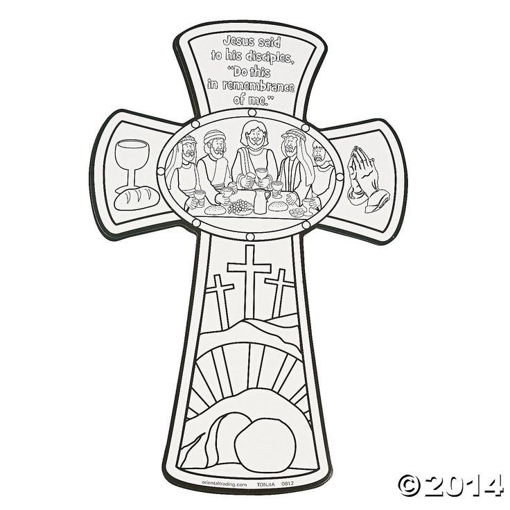 Easter Is Coming Fast And These Color Your Own Last Supper Cross Cutouts Are The Best Way To Celebrate Holy Week A Fun Addition Craft Supplies