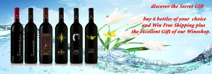 wines secret gift-Retsina-Wines