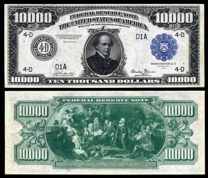 11. Банкнота с самым крупным номиналом из выпущенных в свободное обращение