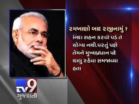 For more videos go to  http://www.youtube.com/gujarattv9  Narendra Modi says that he was sad about the 2002 Gujarat riots but has no guilt, and that no court has come even close to establishing it Like us on Facebook at https://www.facebook.com/gujarattv9 Follow us on Twitter at https://twitter.com/Tv9Gujarat