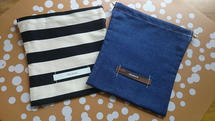 AZUMAYA  Original packages
