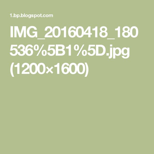 IMG_20160418_180536%5B1%5D.jpg (1200×1600)