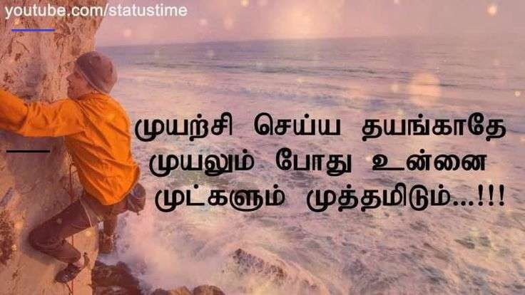 48+ You can heal your life in tamil ideas in 2021