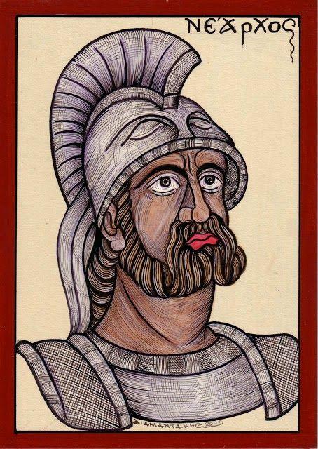 zoestyle.gr: Νέαρχος, ο ναύαρχος  του Μεγάλου Αλεξάνδρου
