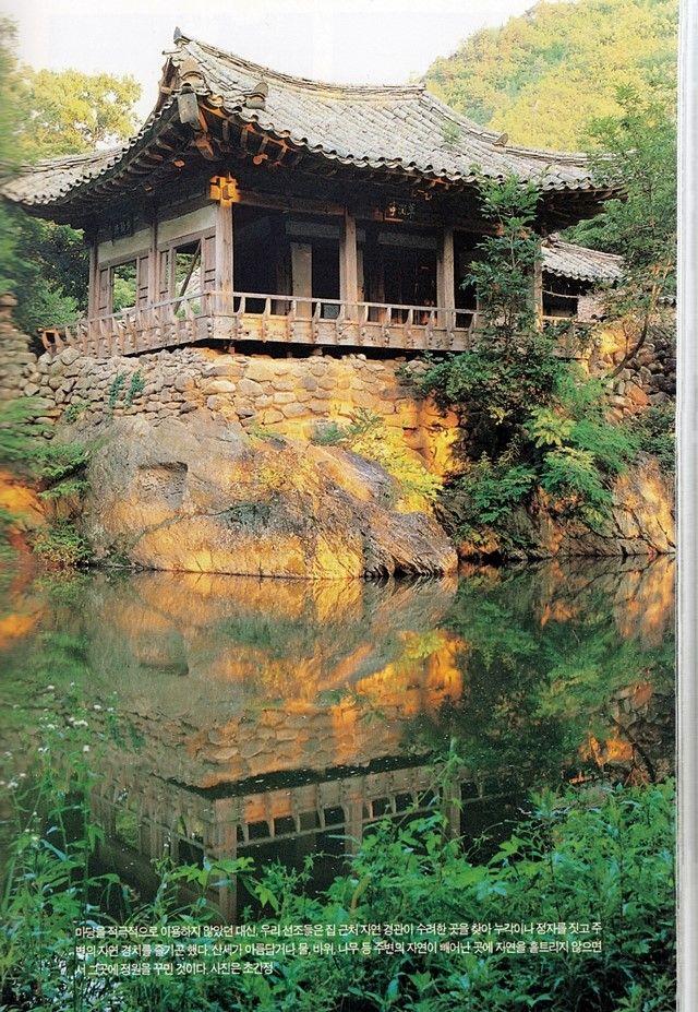 HANOK ; Korean-style house