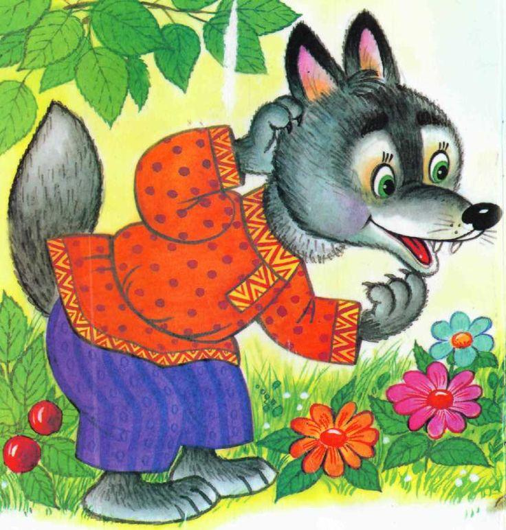 Картинки из сказки теремок лиса