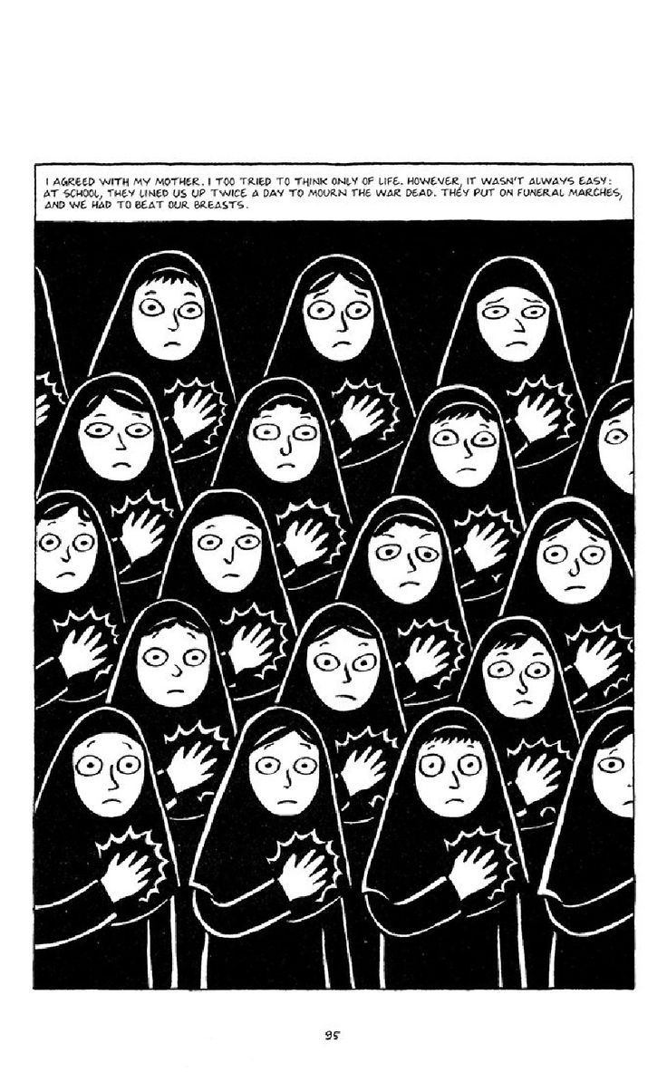 an analysis of characters in persepolis by marjane satrapi Detailed analysis of characters in marjane satrapi's persepolis learn all about how the characters in persepolis such as marjane satrapi and taji satrapi contribute.