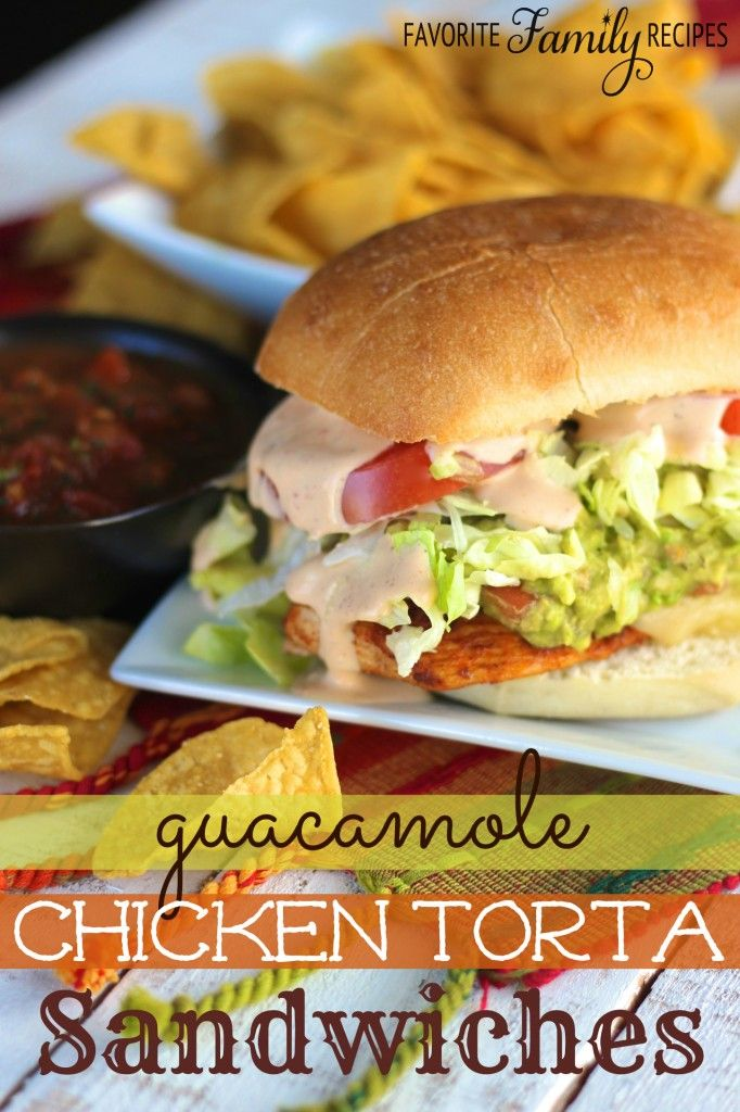 These Guacamole Chicken Torta Sandwiches are my kind of Mexican food! I loved that this sandwich was a unique twist on all the yummy Mexican food flavors! from favfamilyrecipes.com