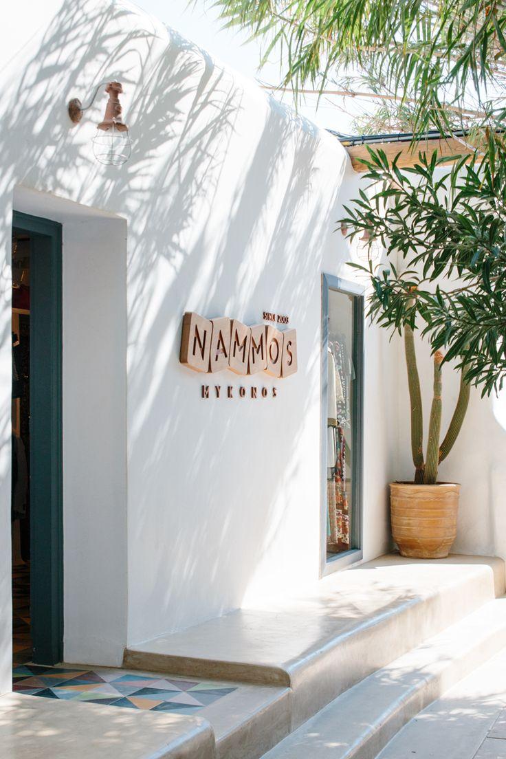 Nammos Restaurant, Mykonos.