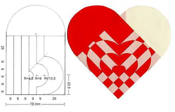 how to make a heart basket out of paper