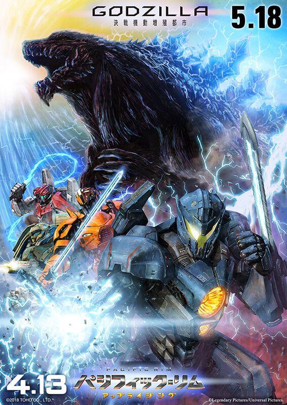 Godzilla Meets Pacific Rim Imagem De Anime Mega Filmes Hd