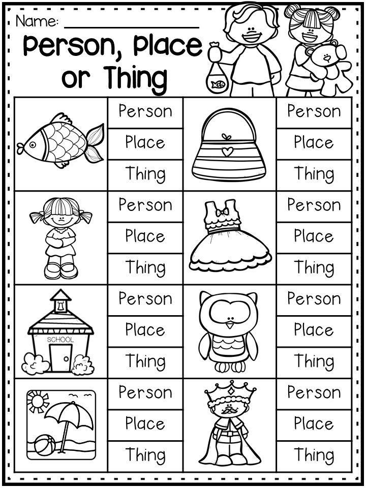 Grammar Worksheet Packet Nouns Adjectives And Verbs Worksheets Nouns Worksheet Kindergarten Nouns Worksheet Nouns First Grade