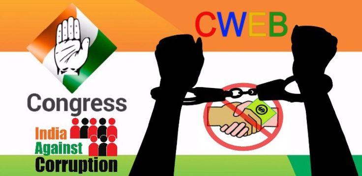 Nitish Kumar Resignation – CWEB.com