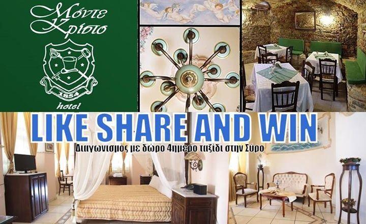 Κερδίστε 3 διανυκτερεύσεις για δύο άτομα + Ακτοπλοϊκά εισιτήρια στο Monte Kristo Hotel στην Ερμούπολη της Σύρου - http://www.saveandwin.gr/diagonismoi-sw/kerdiste-3-dianykterefseis-gia-dyo-atoma-aktoploika-eisitiria-sto-monte/