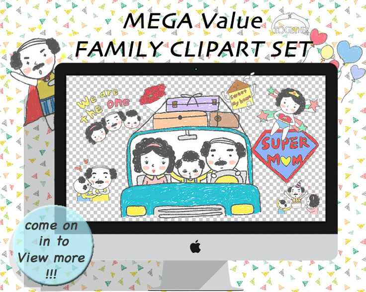 Family clipart sale for scrapbooking clipart/vector graphics /cute PNG/cute drawing/kids clipart/mom clipart/dad clipart/cute clipart by DesignFindStudio on Etsy