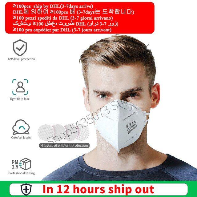 In 12 Hours Shipping Anti Corona Kn95 Respirator Mask In 2020 Respirator Mask Mask Air Purifier