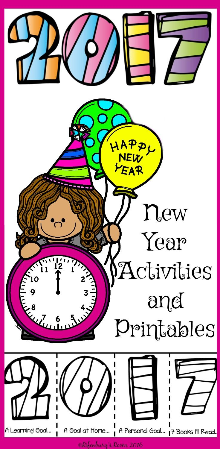 New Year Activities for the classroom New Years activities for kids 2017 new year printables new years printables 2017