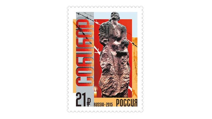 COLLECTORZPEDIA The 70th Anniversary of Victory in the Great Patriotic War of 1941-1945. Uprising in the Sobibor Death Camp.
