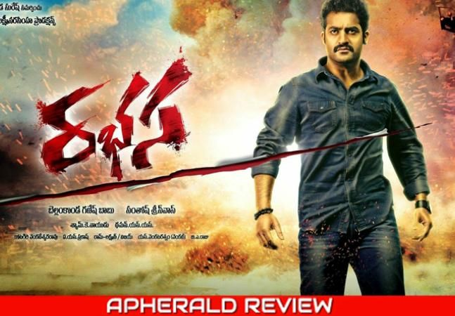 Rabhasa Review | LIVE UPDATES | Rabhasa Rating | YOUNG TIGER NTR Rabhasa Review | Rabhasa Movie Review | Rabhasa Movie Rating | Rabhasa Telugu Movie Review | Rabhasa Movie Story, Cast & Crew on APHerald.com  http://www.apherald.com/Movies/Reviews/58323/Rabhasa-Telugu-Movie-Review-Rating/