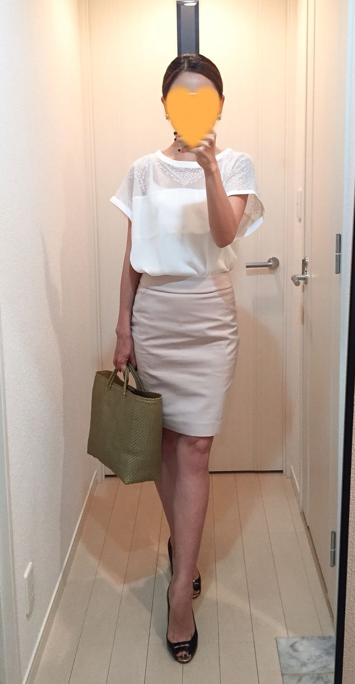 Tops: H&M, Skirt: H&M, Bag: @la kagu, Pumps: Pellico