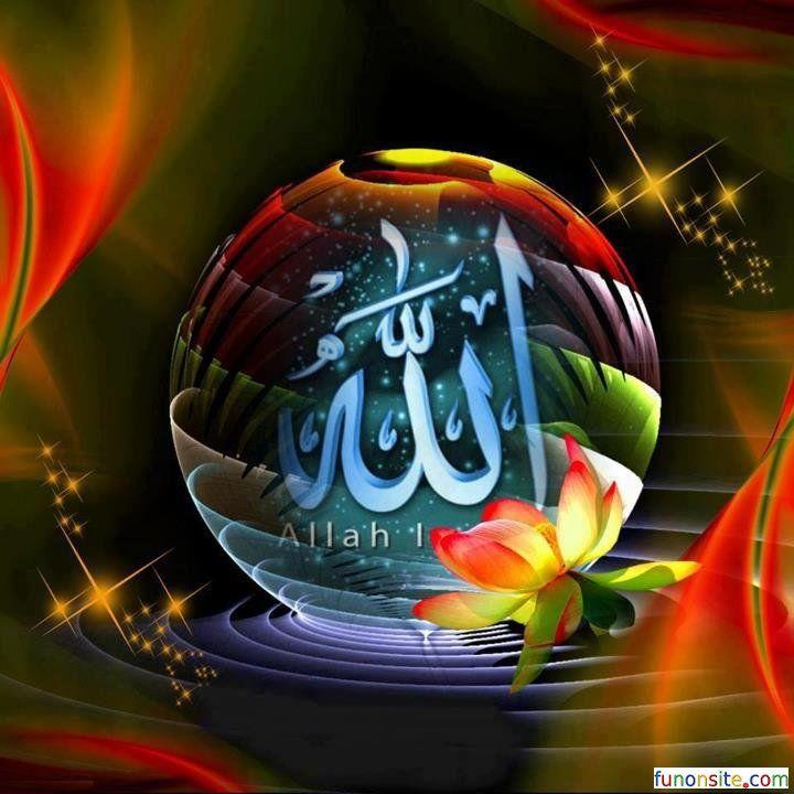 Allah Beautiful Pics Islamic Diamond Painting Allah Wallpaper Islamic Art Calligraphy A wallpaper hd download mp3