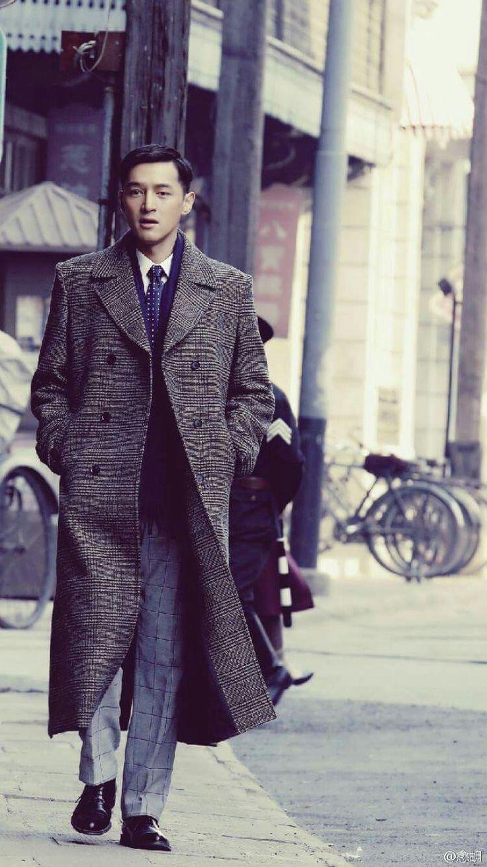 "Hugh Hu---"" The  Disguiser"" (2015 TV series)"