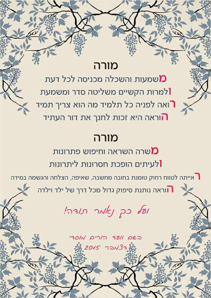 rosh hashanah cards free