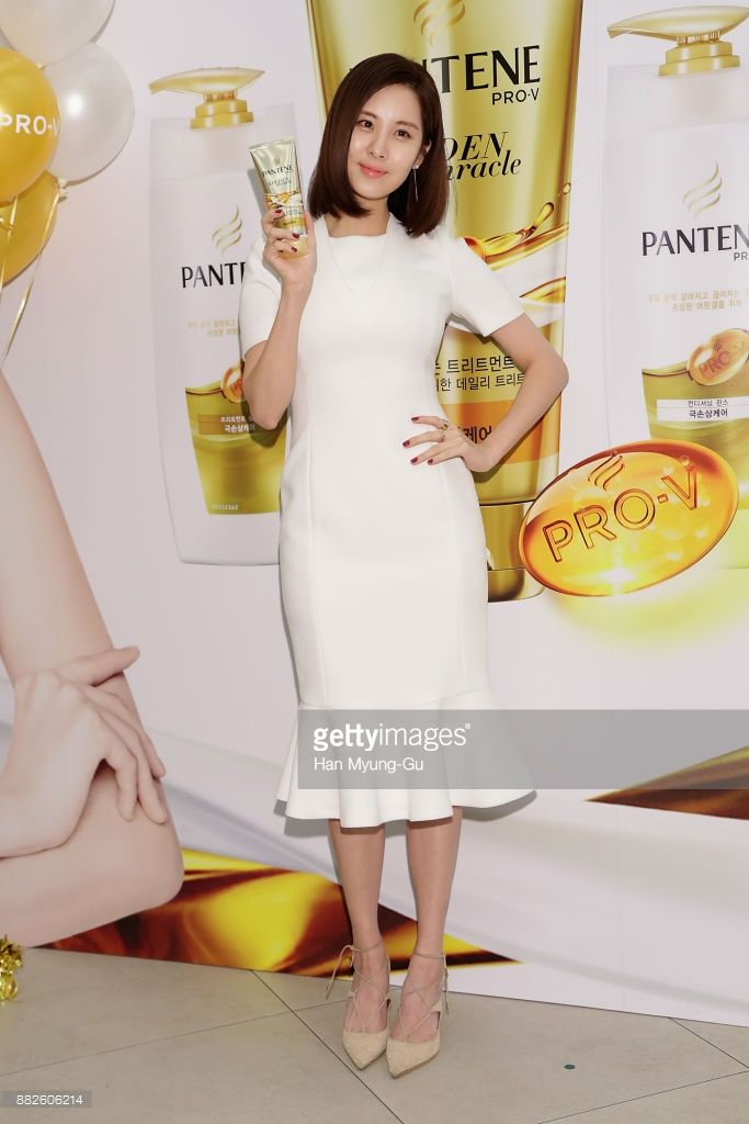 Seohyun of South Korean girl group Girls' Generation attends the PANTENE 'Golden Miracle' Launch on November 30, 2017 in Seoul, South Korea.