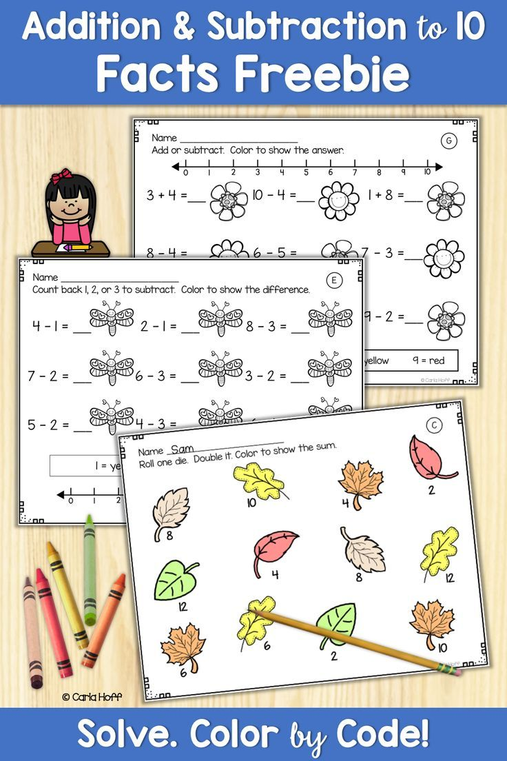 Pin On Subtraction Addition subtraction activities for