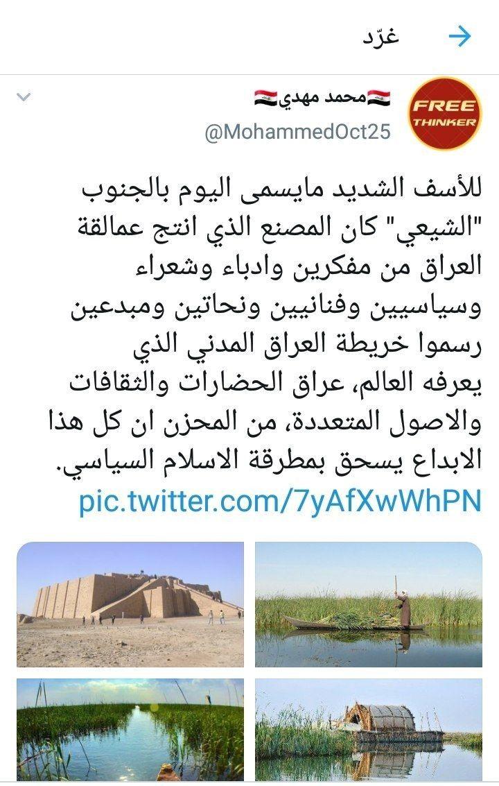 للأسف الشديد مايسمى اليوم بالجنوب الشيعي كان المصنع الذي انتج عمالقة العراق من مفكرين وادباء وشعراء وسياسيين وفنا Mens Sunglasses Rayban Wayfarer Sunglasses