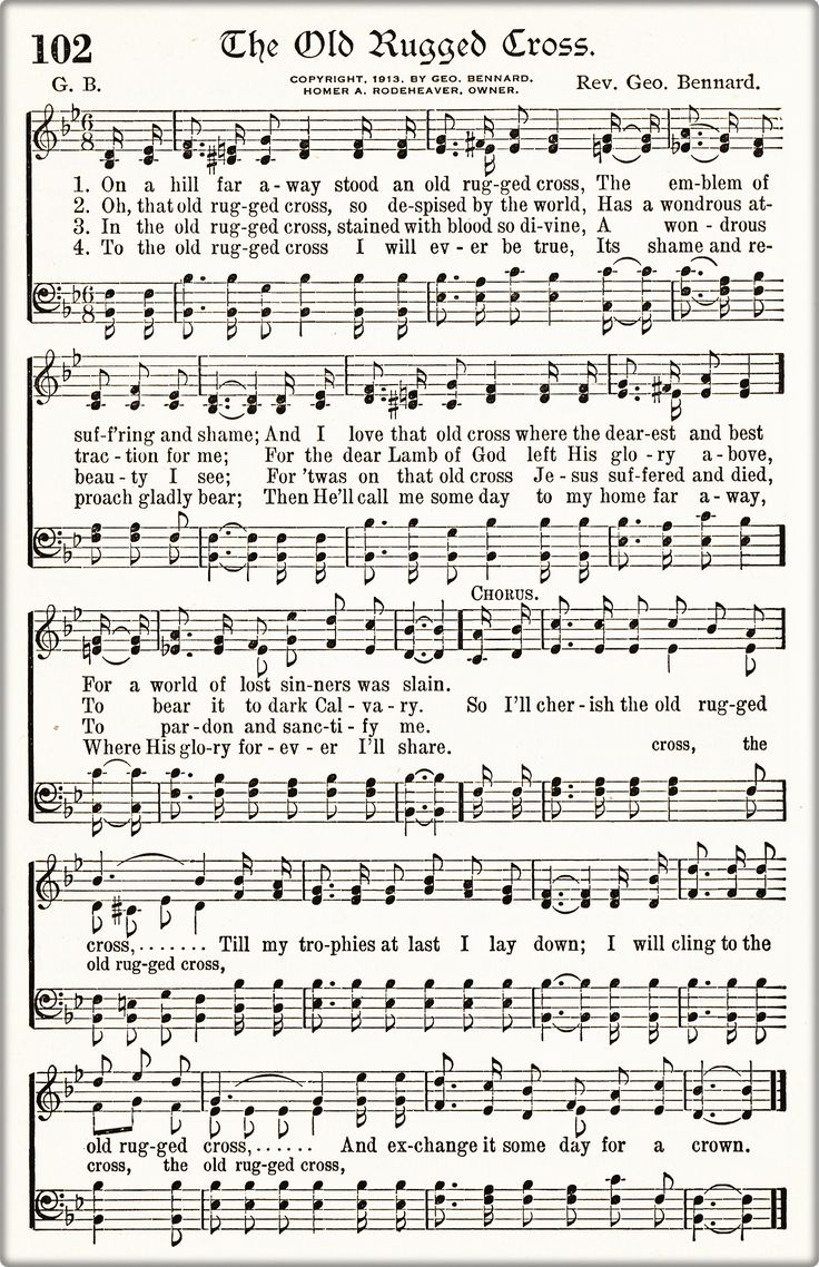 Agile image throughout free printable black gospel sheet music