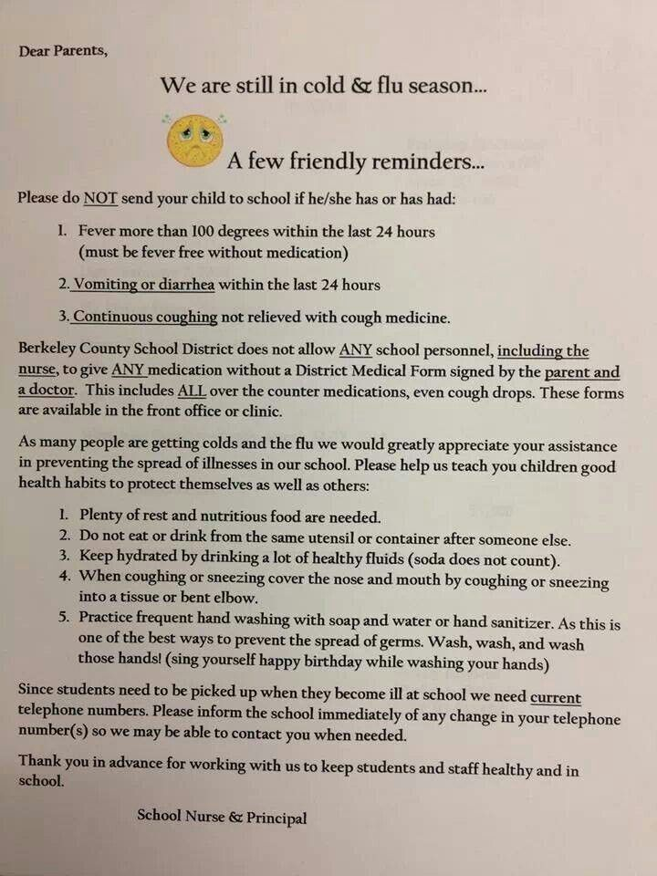 School Nurse Note To Parents