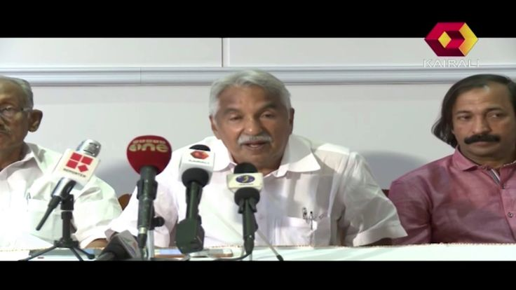 Oommen Chandy To File Complaint Against CAG Report On Vizhinjam Project