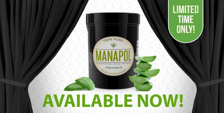 Mannatech Launches Highest Grade Aloe Product in the World, Manapol® Powder