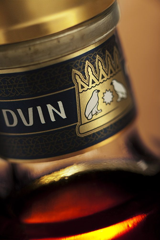 Dvin and Armenia - Somestuff.ru ArArAt, Packaging, Armenian brandy, YBC, design, art dierction, DVIN