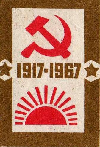 Russian Revolution 1917-1967