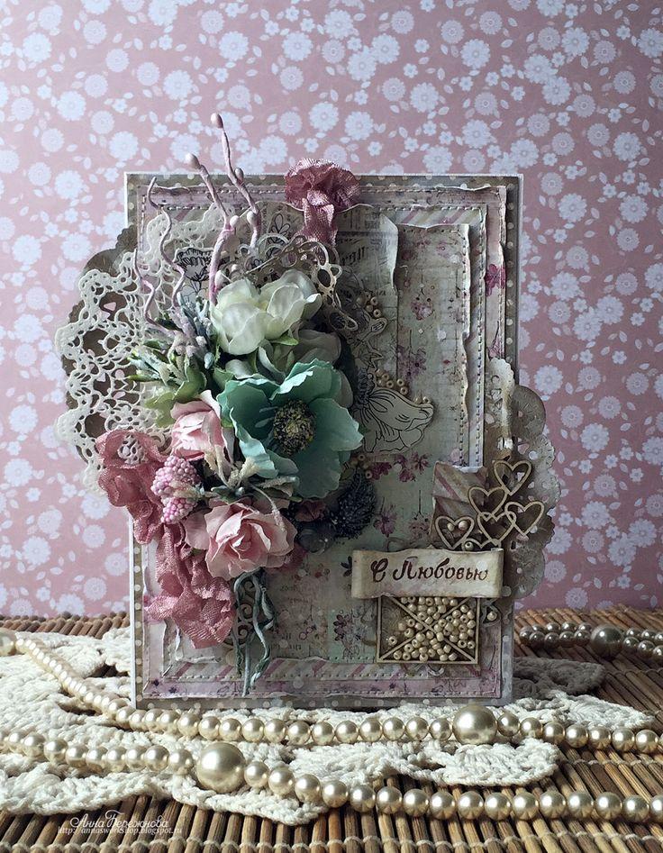 Картинки сказочных, мастерская по открыткам