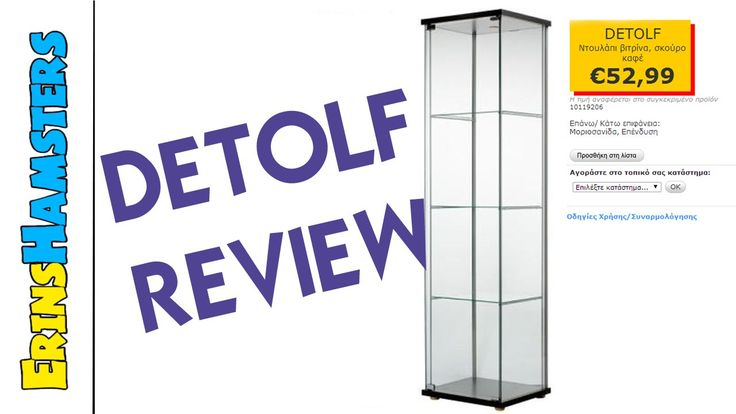 The Ikea Detolf glass cabinet used as a rodent cage. It's quarter the price of a purpose built tank.