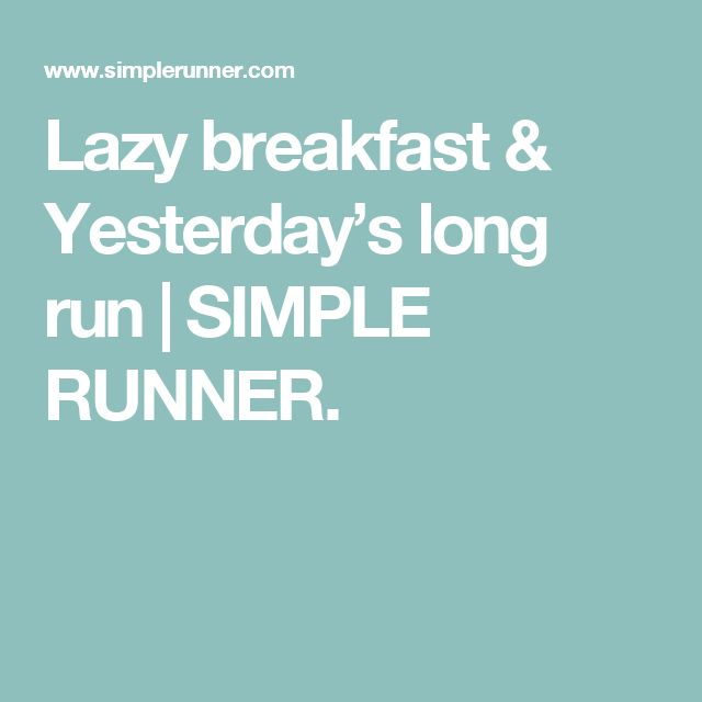Lazy breakfast & Yesterday's long run | SIMPLE RUNNER.
