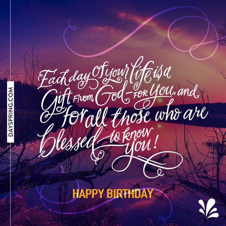Ecards Happy birthday wishes friendship, Happy birthday