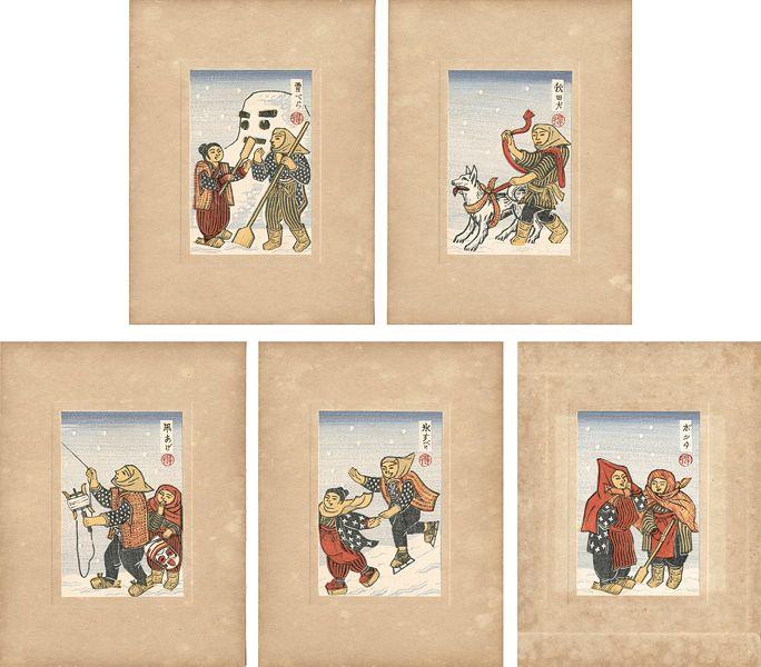 Akita Customs : Collections of Winter Vol.2 by Katsuhira Tokushi / 秋田風俗 冬の版画集 其二 勝平得之