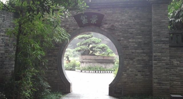 Exploring the gardens around Du Fu's Cottage in Chengdu, China.