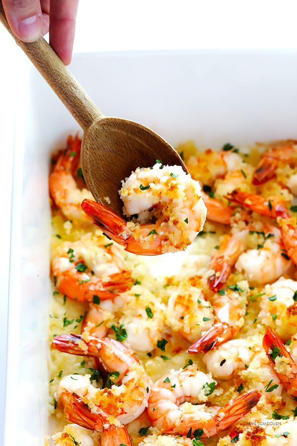 Garlicky Baked Shrimp Recipe -- one of my favorite easy dinners! It's super quick, calls for just a few simple ingredients, and it's completely delicious.   gimmesomeoven.com